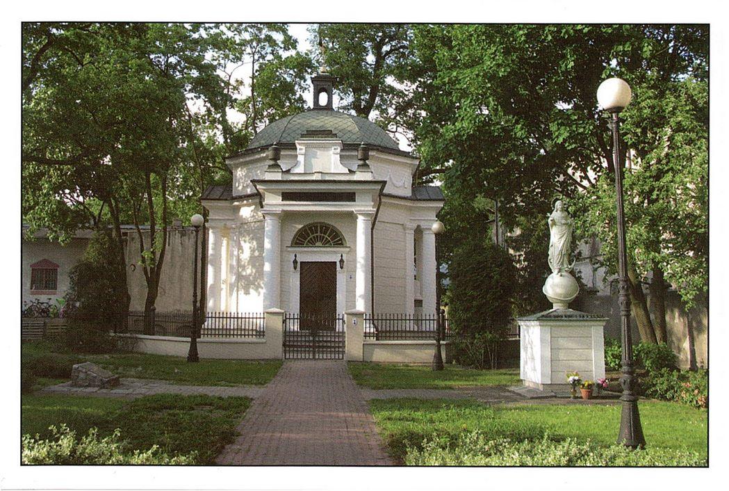 Kaplica grobowa p.w. Św. Krzyża z II poł. XVIII w.