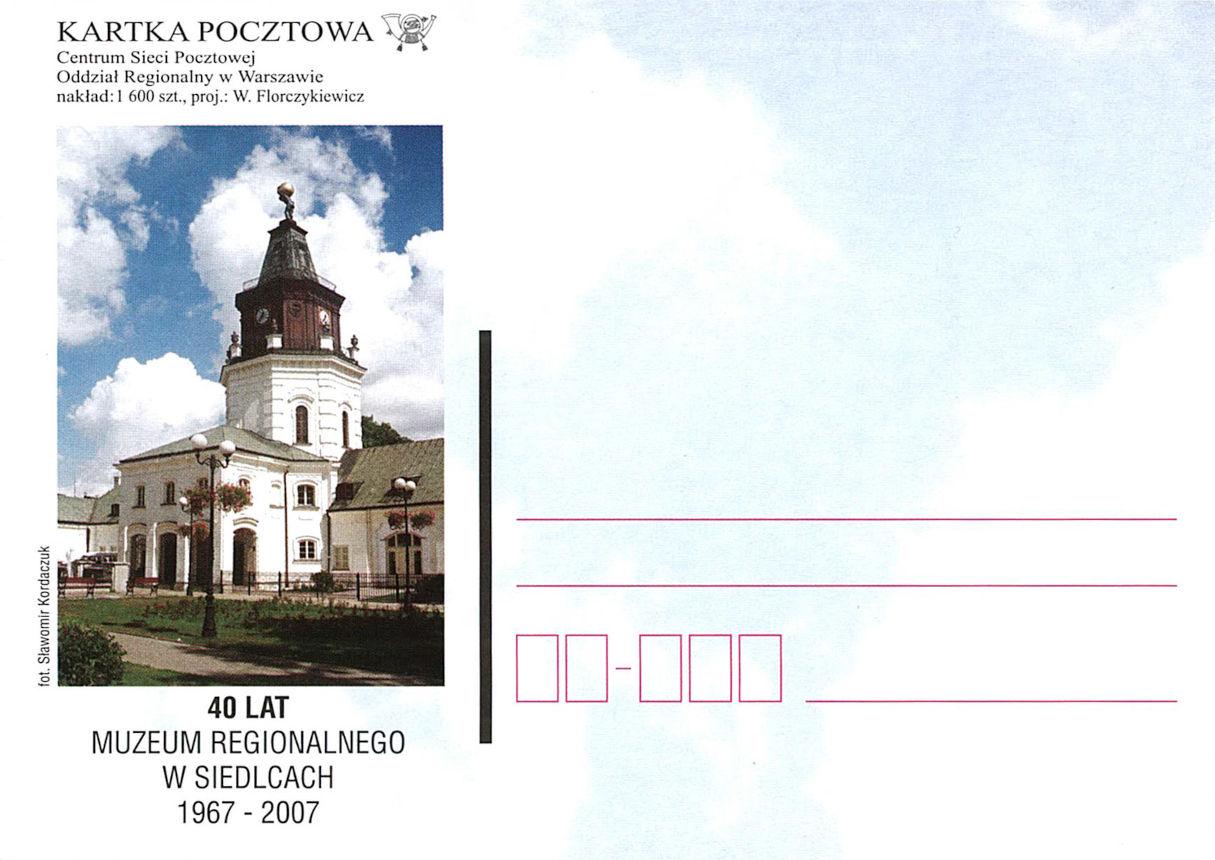 Kartka pocztowa z ratuszem z okazji 40 lat Muzeum Regionalnego w Siedlcach