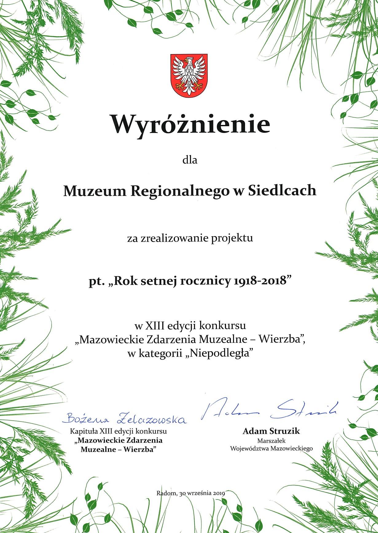 Dyplom za zorganizowanie projekti Rok setnej rocznicy 1918-2018